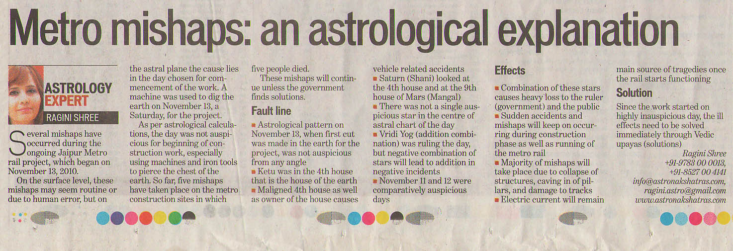 Metro mishaps an astrological explanation – RAGINI SHREE