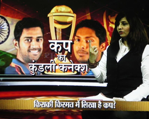 100% victory of India in the ICC Cricket World Cup 2011